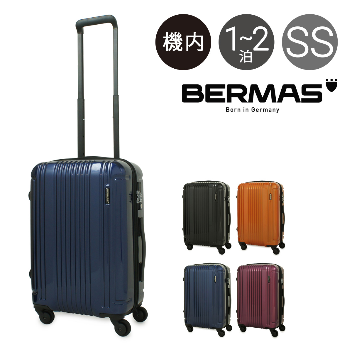 バーマス スーツケース コネクト|機内持ち込み 34L 48cm 2.5kg 60280|LCC対応 USBポート付き 1年保証 ハード ファスナー TSAロック搭載 HINOMOTO キャリーケース ビジネスキャリー [PO10][bef]