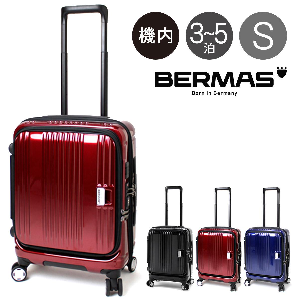 バーマス スーツケース ユーロシティ 機内持ち込み 38L 46cm 2.8kg 60290 フロントオープン 1年保証 ハード フレーム TSAロック搭載 HINOMOTO キャリーケース ビジネスキャリー [PO10][bef]