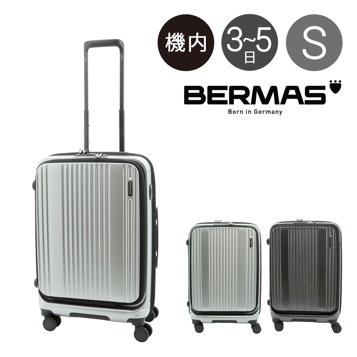 バーマス スーツケース 53L 56cm 3.5kg ハードファスナー メンズ 60501 BERMAS   キャリーバッグ キャリーケース TSAロック搭載[PO10]