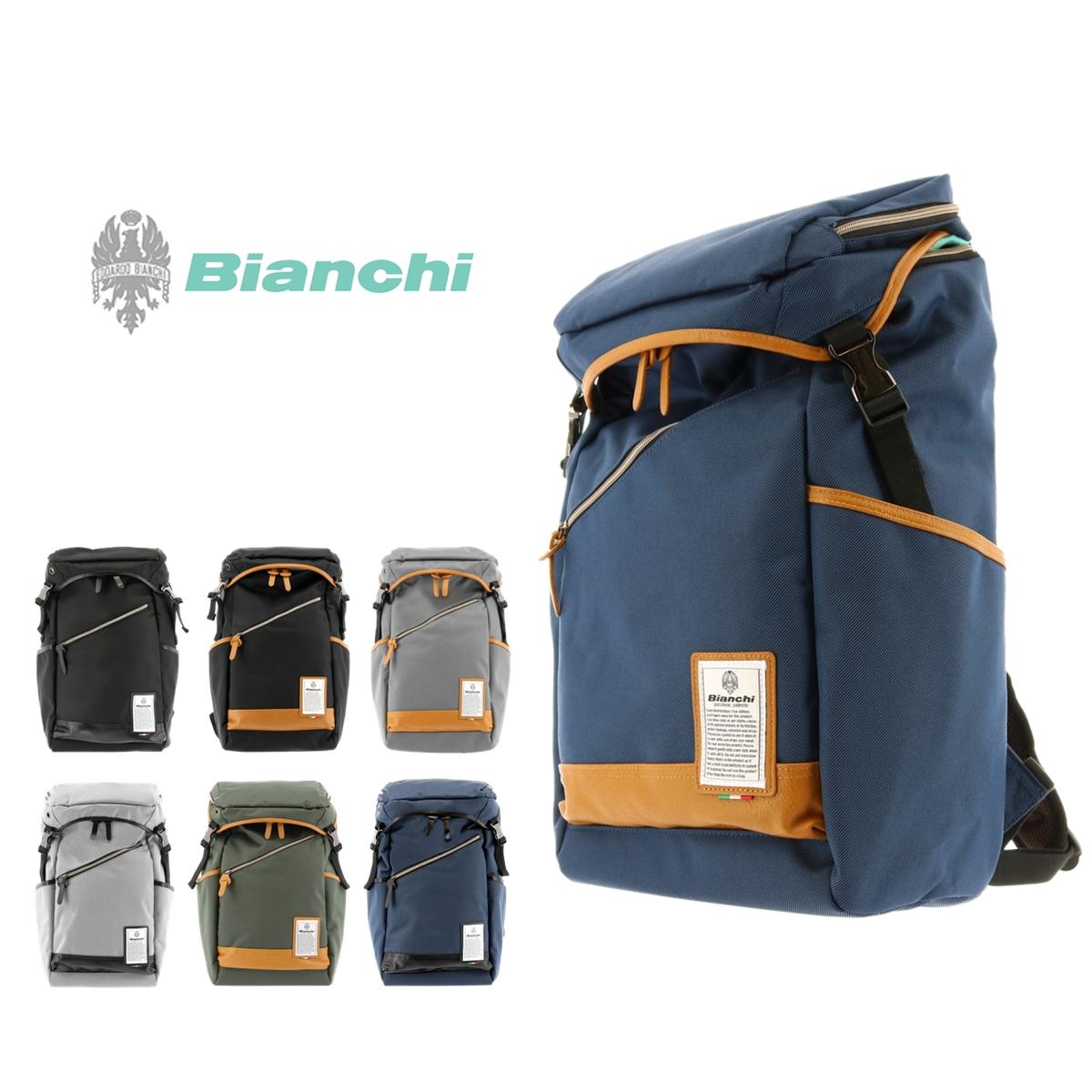 ビアンキ Bianchi リュック NBTC-55 DIBASE バックパック メンズ [PO10][bef]