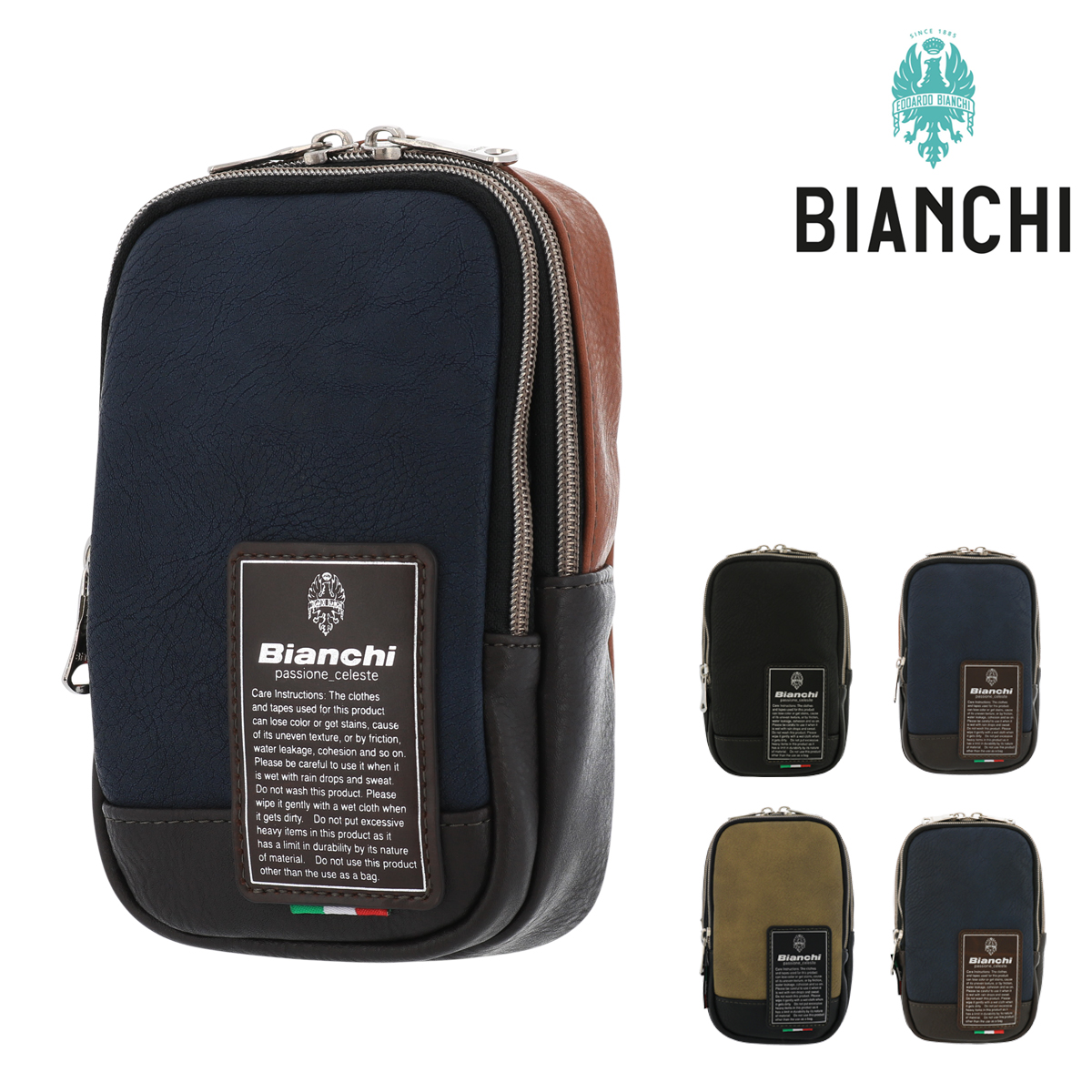 ビアンキ ショルダーバッグ マエストシータ メンズ TBPI15 Bianchi | ポーチ ケース ミニ 縦型 [PO10][bef]