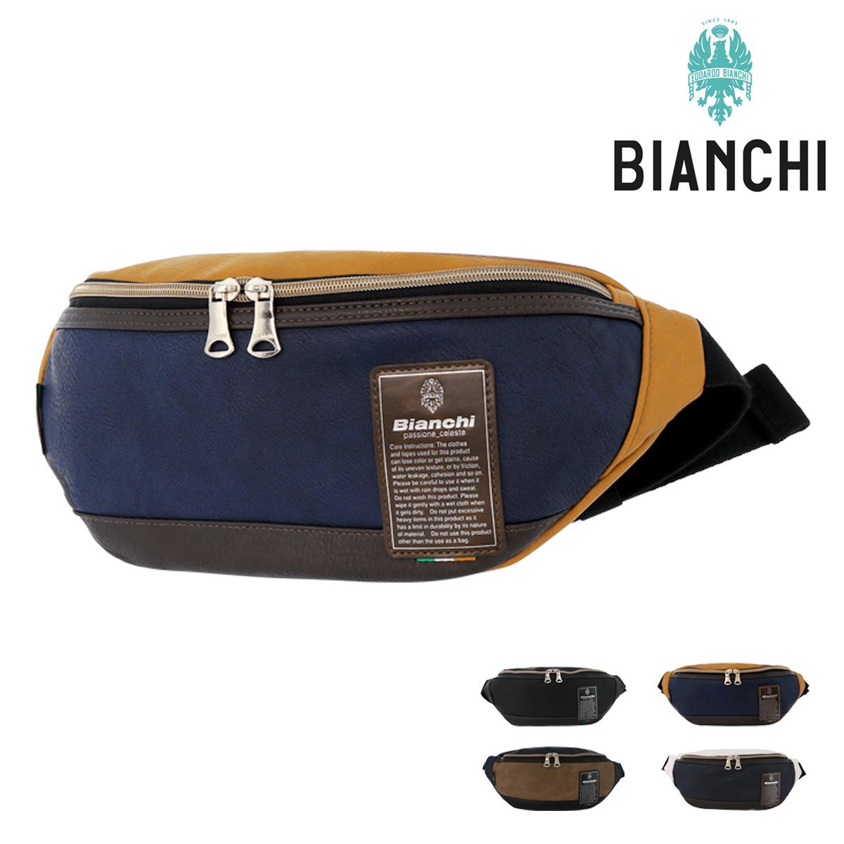 ビアンキ ウエストポーチ マエストシータ メンズ TBPI16 Bianchi | ウエストバッグ ボディバッグ [PO10][bef]