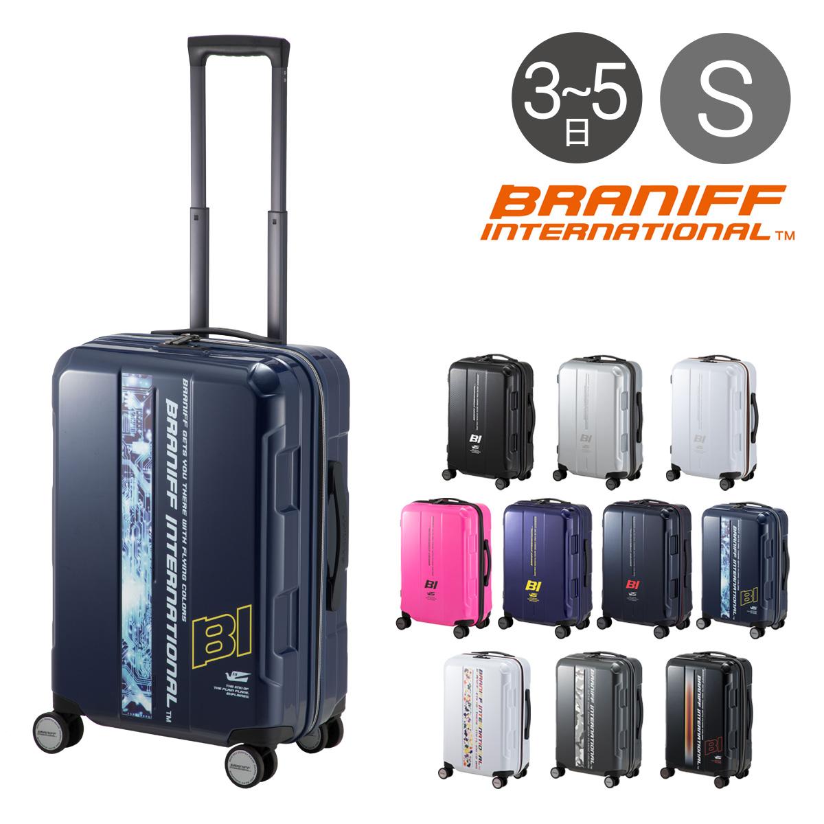 ブラニフ スーツケース 4輪 当社限定カラー|52L 56cm 3.4kg 787-56|軽量 ハード ファスナー|BRANIFF INTERNATIONAL|静音 TSAロック搭載 HINOMOTO おしゃれ キャリーバッグ キャリーケース[PO10][bef]