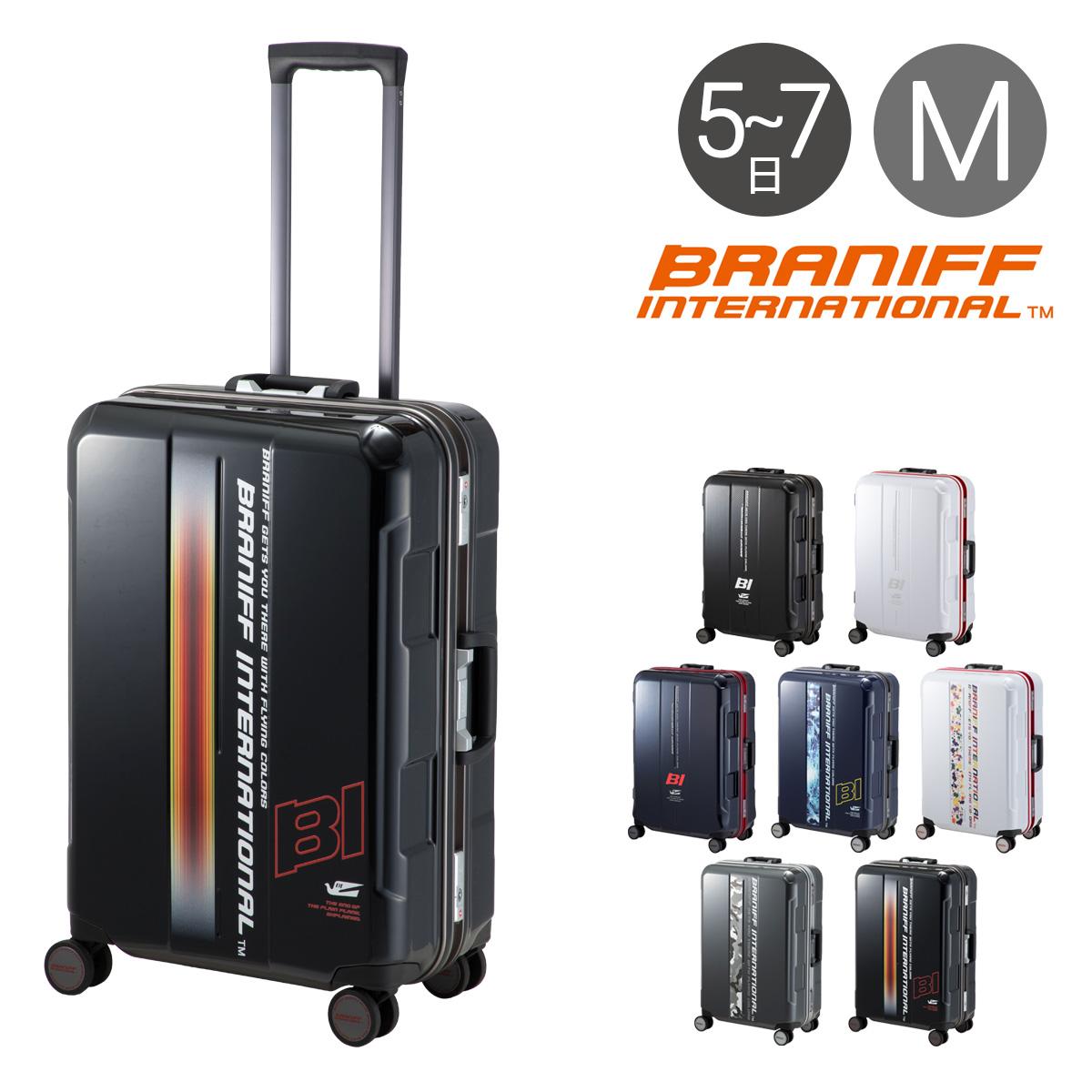 ブラニフ スーツケース 4輪 当社限定カラー|62L 61cm 5.0kg 787-61|軽量 ハード フレーム|BRANIFF INTERNATIONAL|静音 TSAロック搭載 HINOMOTO おしゃれ キャリーバッグ キャリーケース[即日発送]