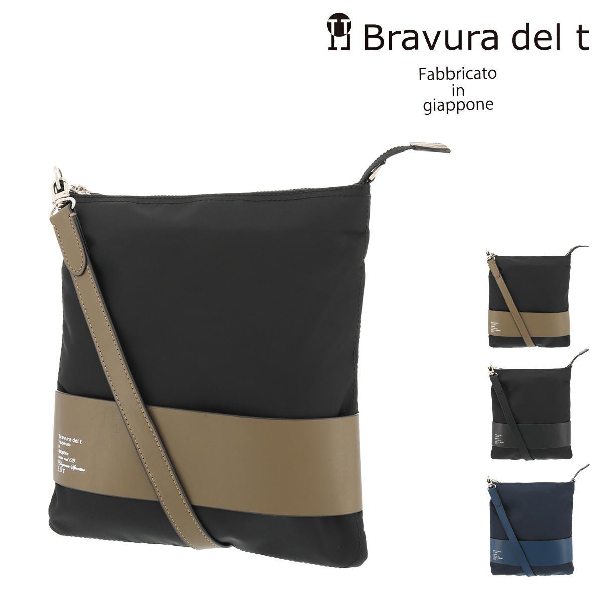 ブラビューラ デルティ ショルダーバッグ 縦型 メンズ11018 日本製 Bravura del t   斜めがけ