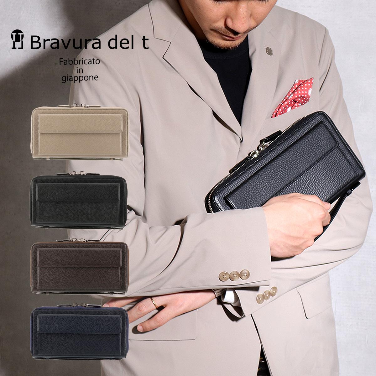 スマートクラッチ セカンドバッグ ブラビューラ デル ティ メンズ T-72560 Bravura del t 財布 ラウンドファスナー マルチケース トラベルオーガナイザー 本革 レザー [bef][即日発送]