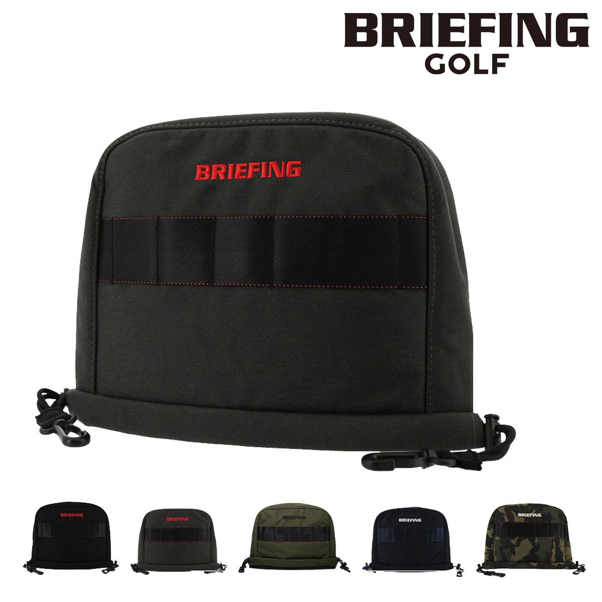 ブリーフィング アイアンカバー メンズ BRF318219 BRIEFING IRON COVER ゴルフ ヘッドカバー[PO10][即日発送]