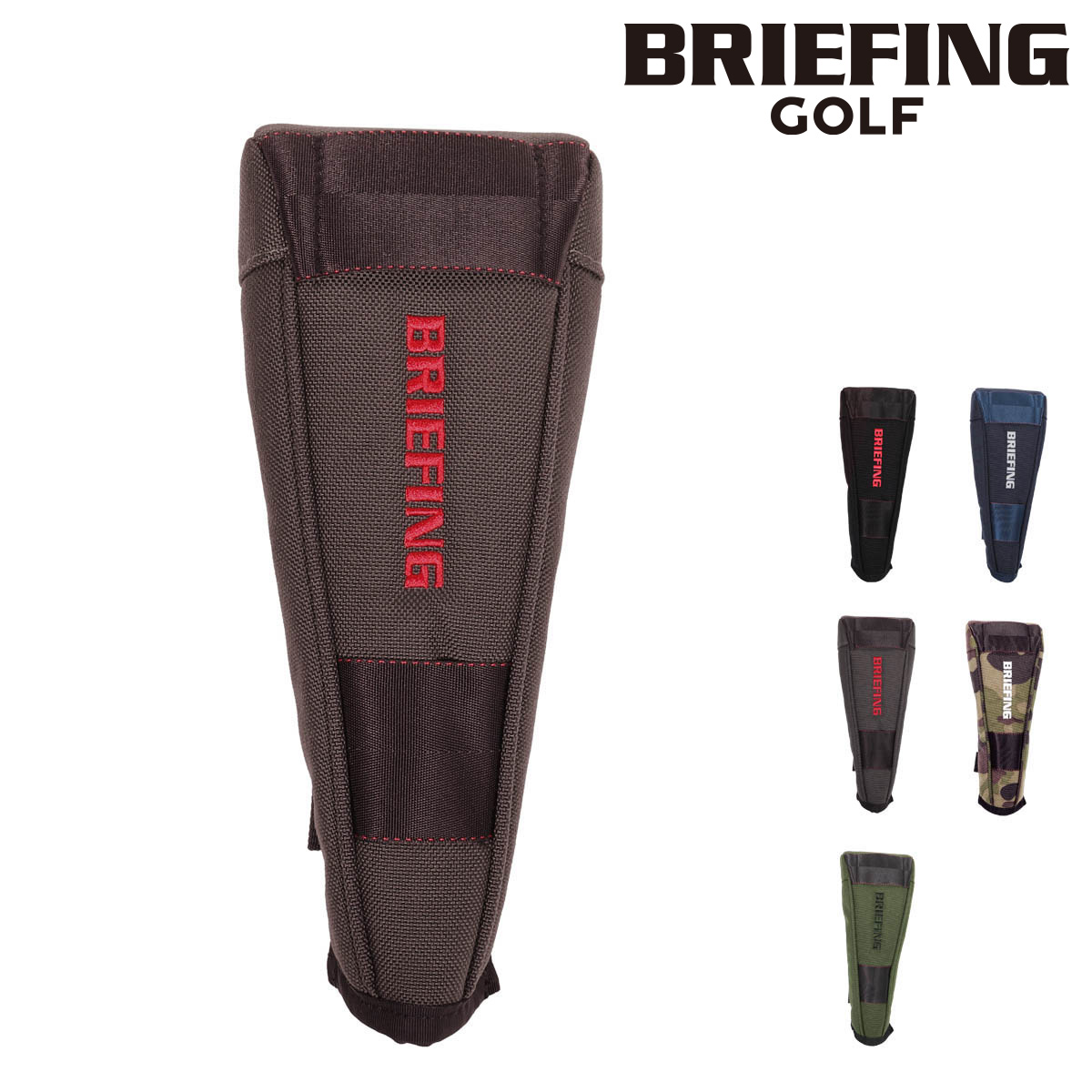 ブリーフィング ユーティリティカバー メンズ BRG193G59 BRIEFING | 軽量 撥水 ゴルフ[即日発送]