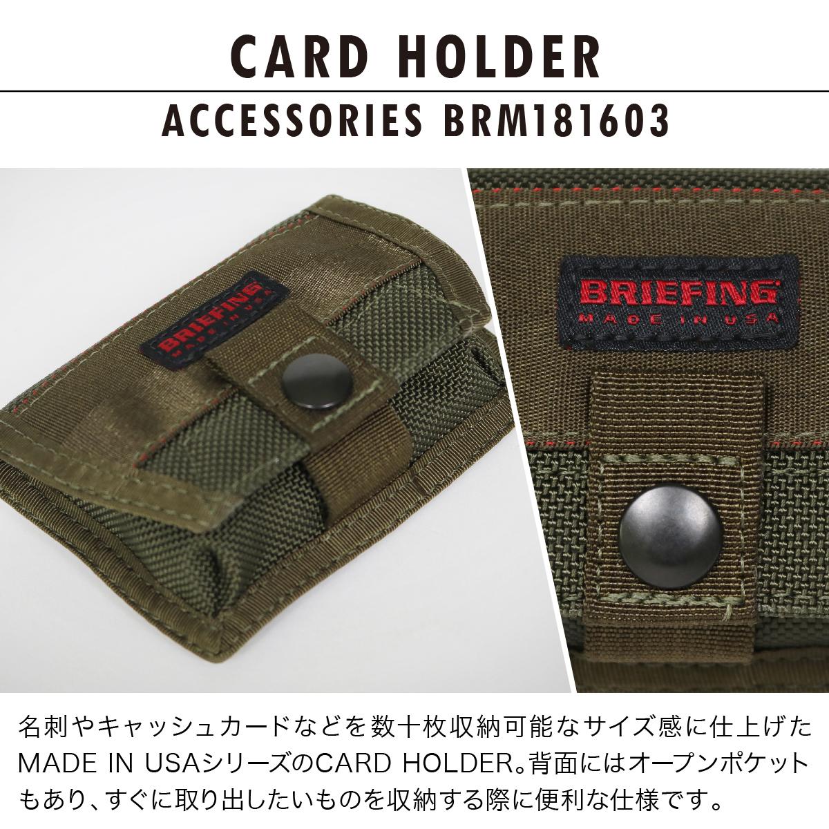 ブリーフィング カードホルダー USA BRM181603BRIEFING CARD HOLDER 名刺入れ カード入れ カードケース バリスティックナイロン メンズ PO10bef即日発送Ib7ygmYf6v