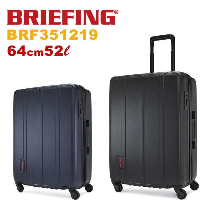 ブリーフィング スーツケース HARD CASE BRF351219 BRIEFING H-52 ハードケース ジッパー キャリーケース 旅行 トラベル ビジネス ポリカーボネート メンズ【PO10】【bef】【即日発送】