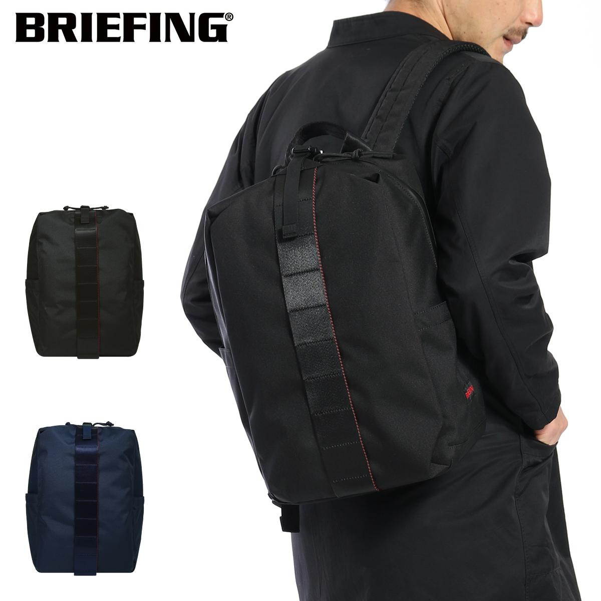 ブリーフィング リュックサック A4 19L メンズ レディースBRL191P01 BRIEFING | バックパック デイパック [即日発送][PO10]