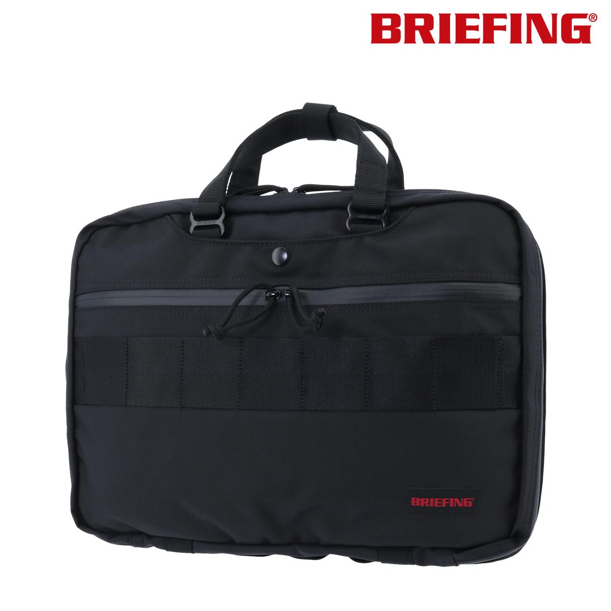 ブリーフィング ビジネスバッグ 3WAY MODULEWARE メンズ BRA201B03 BRIEFING | リュック ブリーフケース[即日発送]