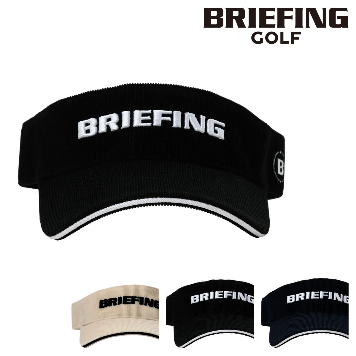 卓出 送料無料 あす楽 ブリーフィング ※ラッピング ※ ゴルフ サンバイザー MENS CORDUROY VISOR 帽子 メンズBRG203M49 即日発送 GOLF bef BRIEFING PO10 サイズ調節可能