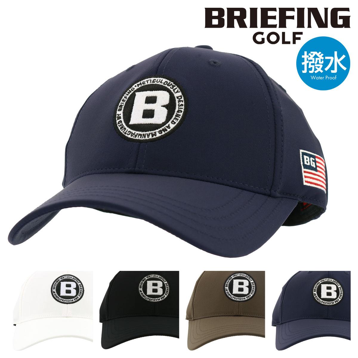 安値 格安SALEスタート 送料無料 あす楽 ブリーフィング ゴルフ 帽子 キャップ 撥水 メンズ BRG213M69 CAP MENS GOLF 即日発送 WR BASIC BRIEFING スポーツ