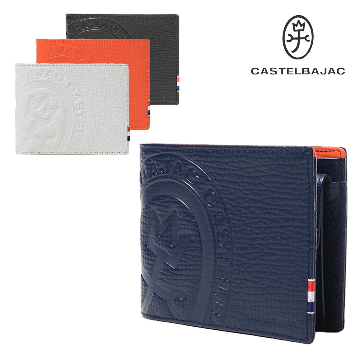 カステルバジャック 二つ折り財布 メンズ ピッコロ 022614 CASTELBAJAC 本革 レザー[bef][PO10]