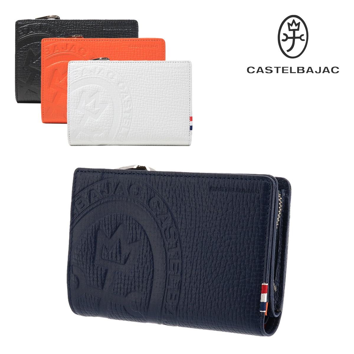 カステルバジャック 二つ折り財布 メンズ ピッコロ 022615 CASTELBAJAC 本革 レザー[bef]