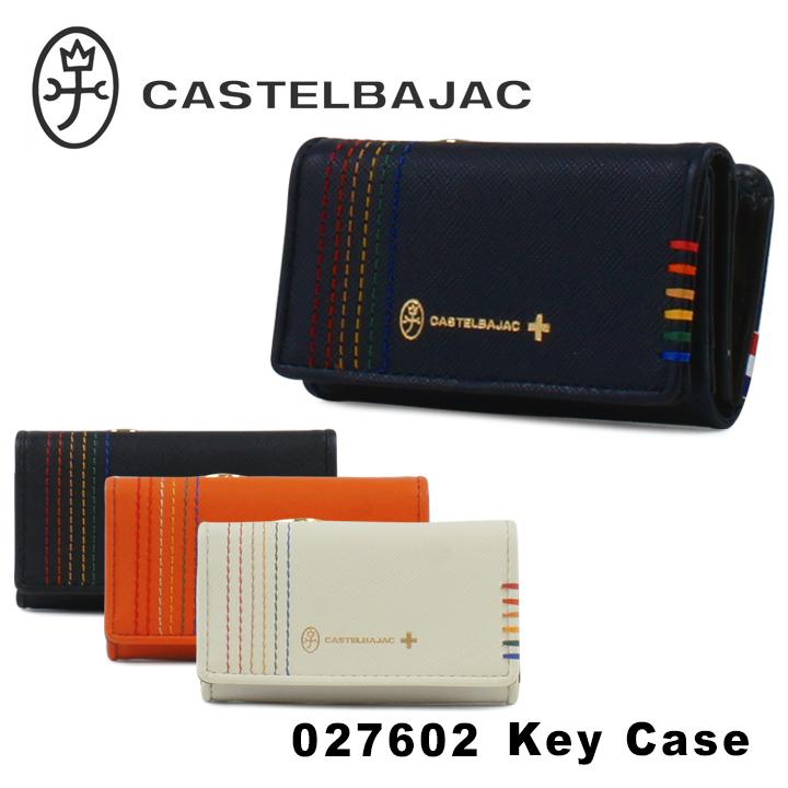 カステルバジャック CASTELBAJAC キーケース 027602 シェスト コインケース 小銭入れ メンズ レザー [PO10][bef]