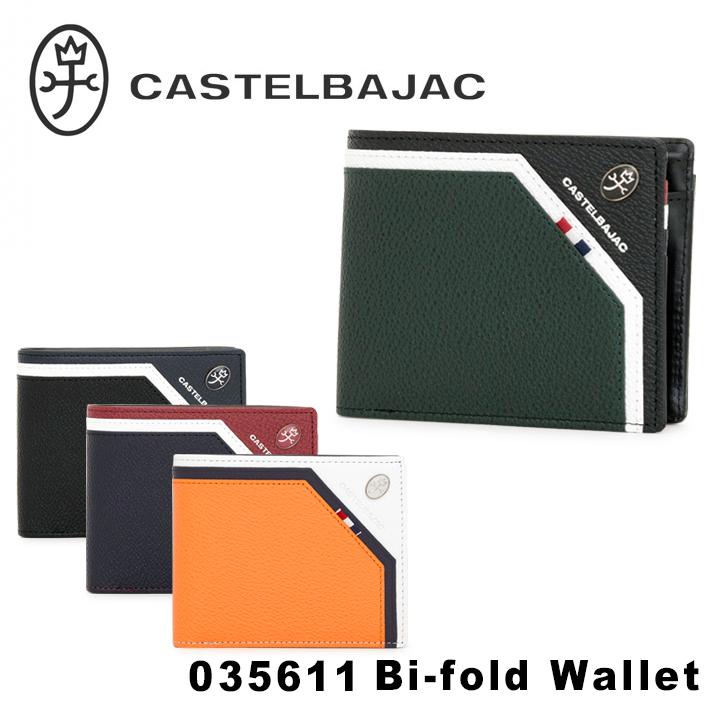 カステルバジャック CASTELBAJAC 二つ折り財布 035611 【 財布 小銭入れ メンズ レザー 】【PO10】【bef】