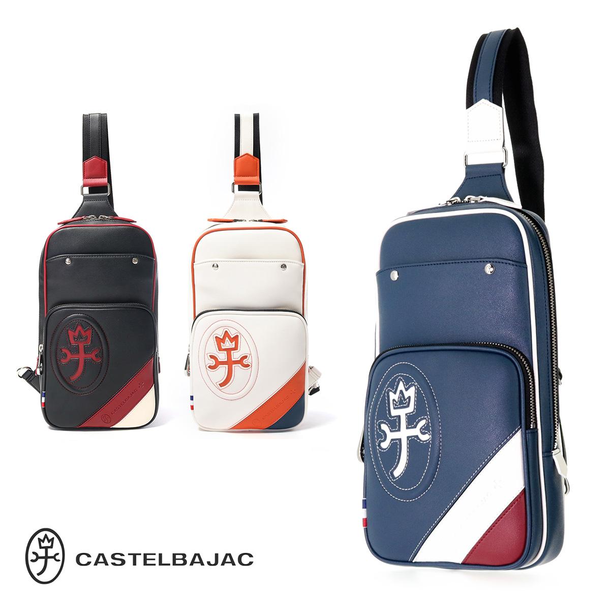 カステルバジャック ボディバッグ メンズ ユゴー 047911 CASTELBAJAC ワンショルダーバッグ