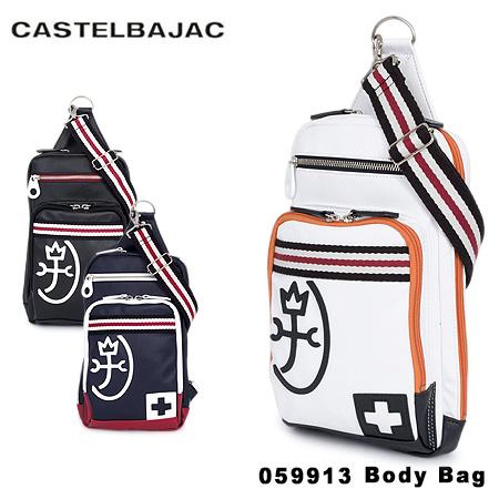 カステルバジャック CASTELBAJAC ボディバッグ 059913 【 パンセ 】【 メンズ ショルダーバッグ 】【PO10】【bef】