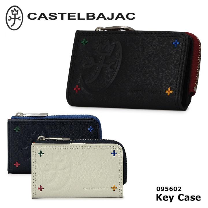 カステルバジャック CASTELBAJAC キーケース 095602 アバ コインケース メンズ [PO10][bef]
