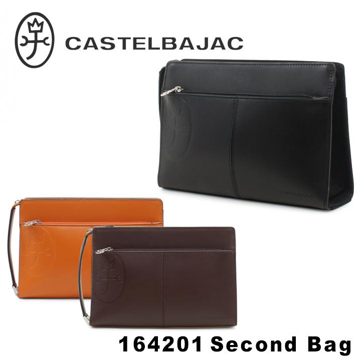 カステルバジャック CASTELBAJAC セカンドバッグ 164201 【 トリエ 】【 クラッチバッグ 】【 CASTELBAJAC カステルバジャック 】[PO10][bef]