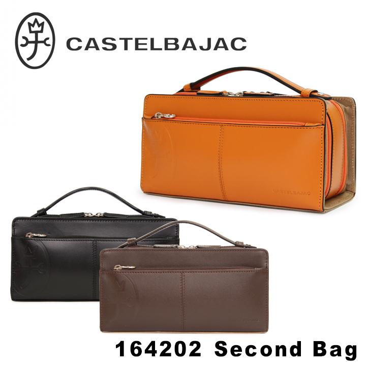 カステルバジャック CASTELBAJAC セカンドバッグ 164202 【 トリエ 】【 クラッチバッグ メンズ バジャック 】【PO10】【bef】