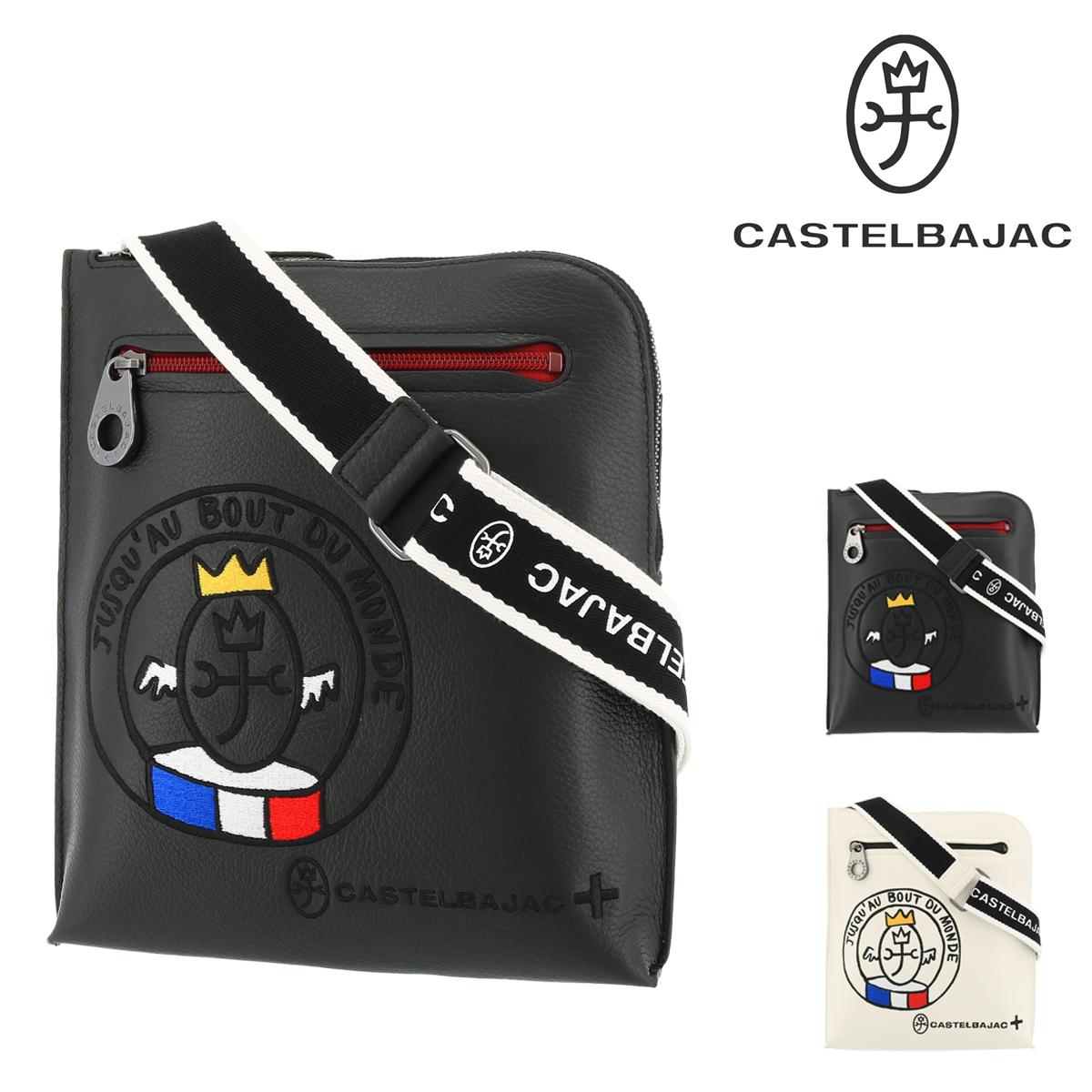 カステルバジャック ショルダーバッグ リンク メンズ 30111 CASTELBAJAC   斜めがけ 軽量 牛革 本革 レザー [PO10]