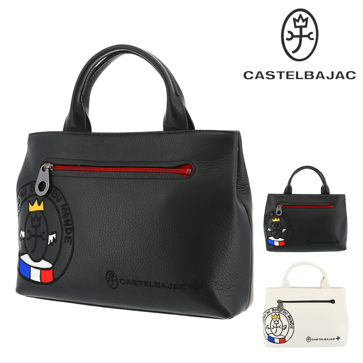 カステルバジャック トートバッグ リンク メンズ 30511 CASTELBAJAC | ドライビングトート 軽量 牛革 本革 レザー