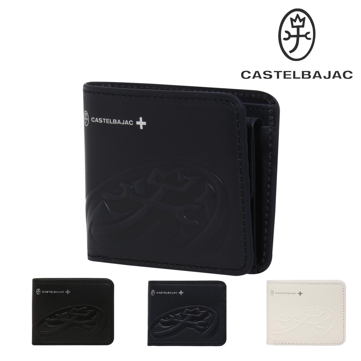 カステルバジャック 二つ折り財布 ブレス メンズ 32602 CASTELBAJAC | ミニ財布 牛革 本革 レザー[PO10][bef]