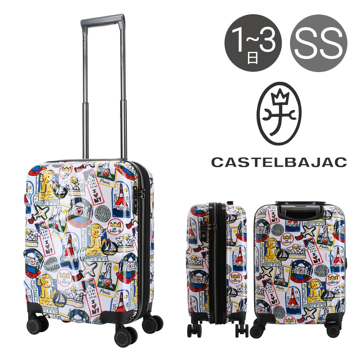 カステルバジャック スーツケース リフカ 35(40)L 47cm 3.2kg CAS-345162 CASTELBAJAC   ハード ファスナー 機内持ち込み   拡張 TSAロック搭載 キャリーバッグ キャリーケース 当社限定 別注[PO10][bef][即日発送]