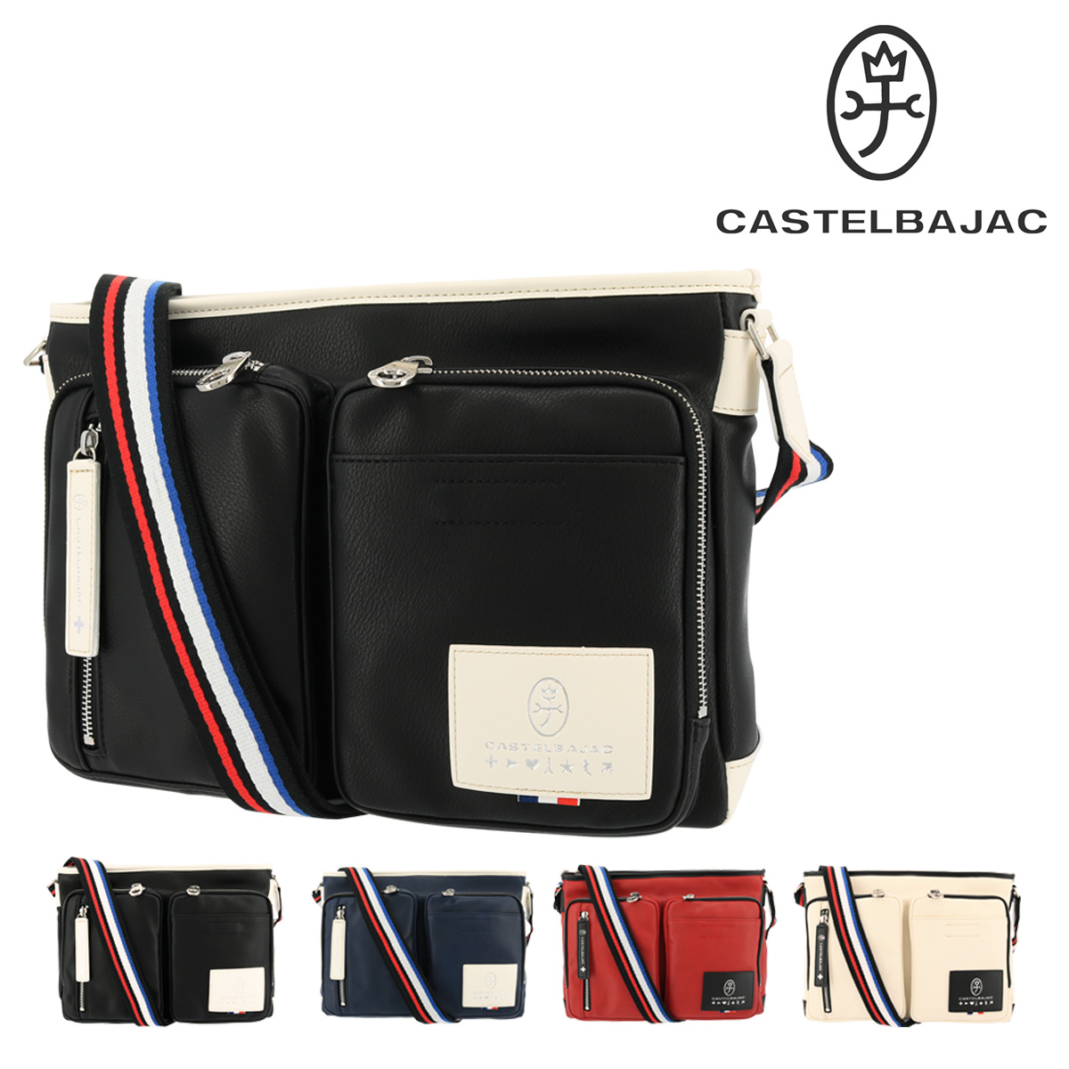 カステルバジャック ショルダーバッグ A4 ローレン メンズ 37102 CASTELBAJAC | 斜めがけ