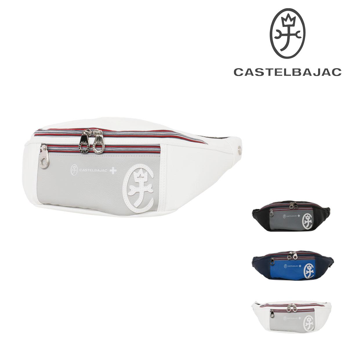 カステルバジャック ウエストポーチ スキーム メンズ 60931 CASTELBAJAC ワンショルダー ウエストバッグ[PO10][bef]