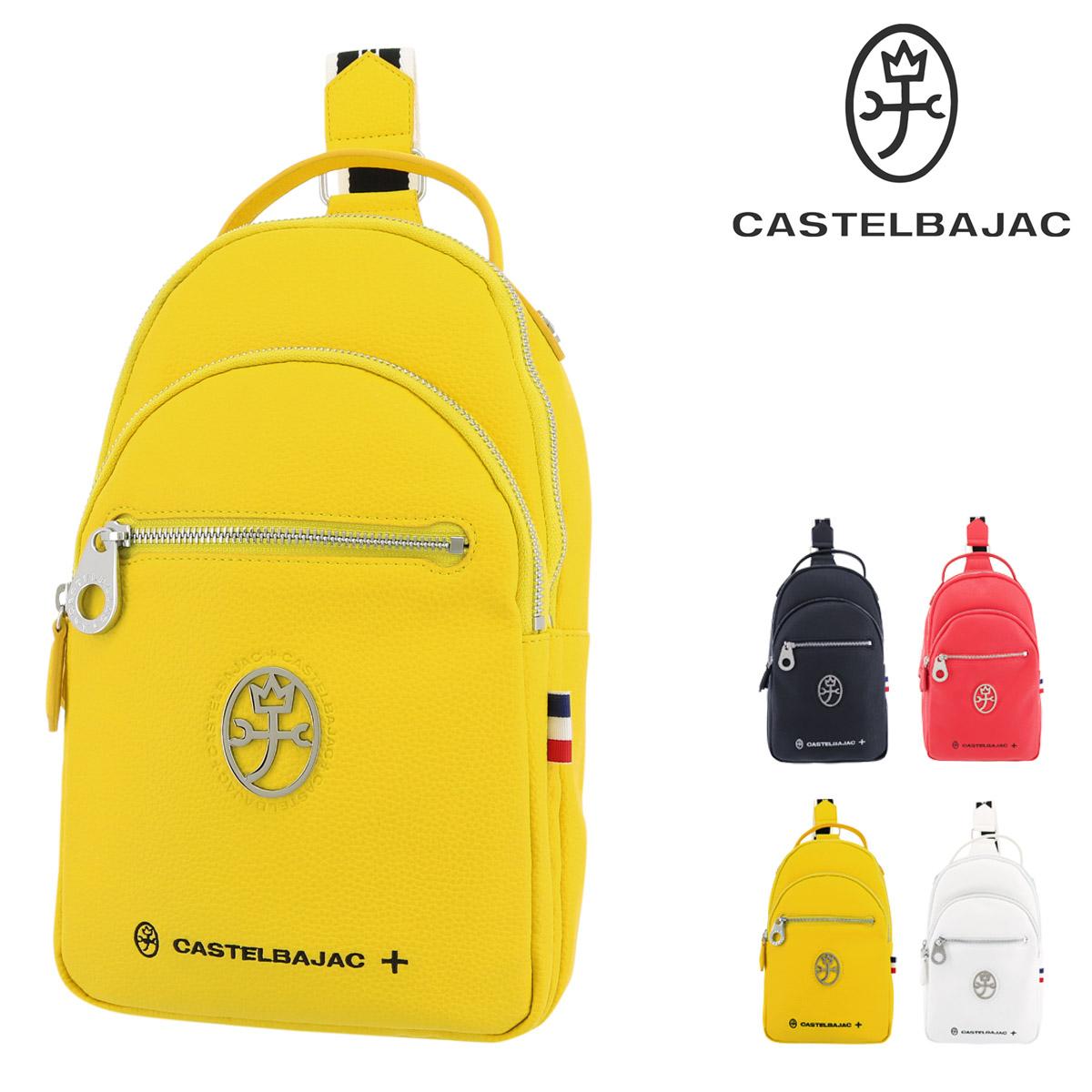 カステルバジャック ボディバッグ 縦型 ハロゲン メンズ 026922 CASTELBAJAC   ワンショルダー[PO10][bef]