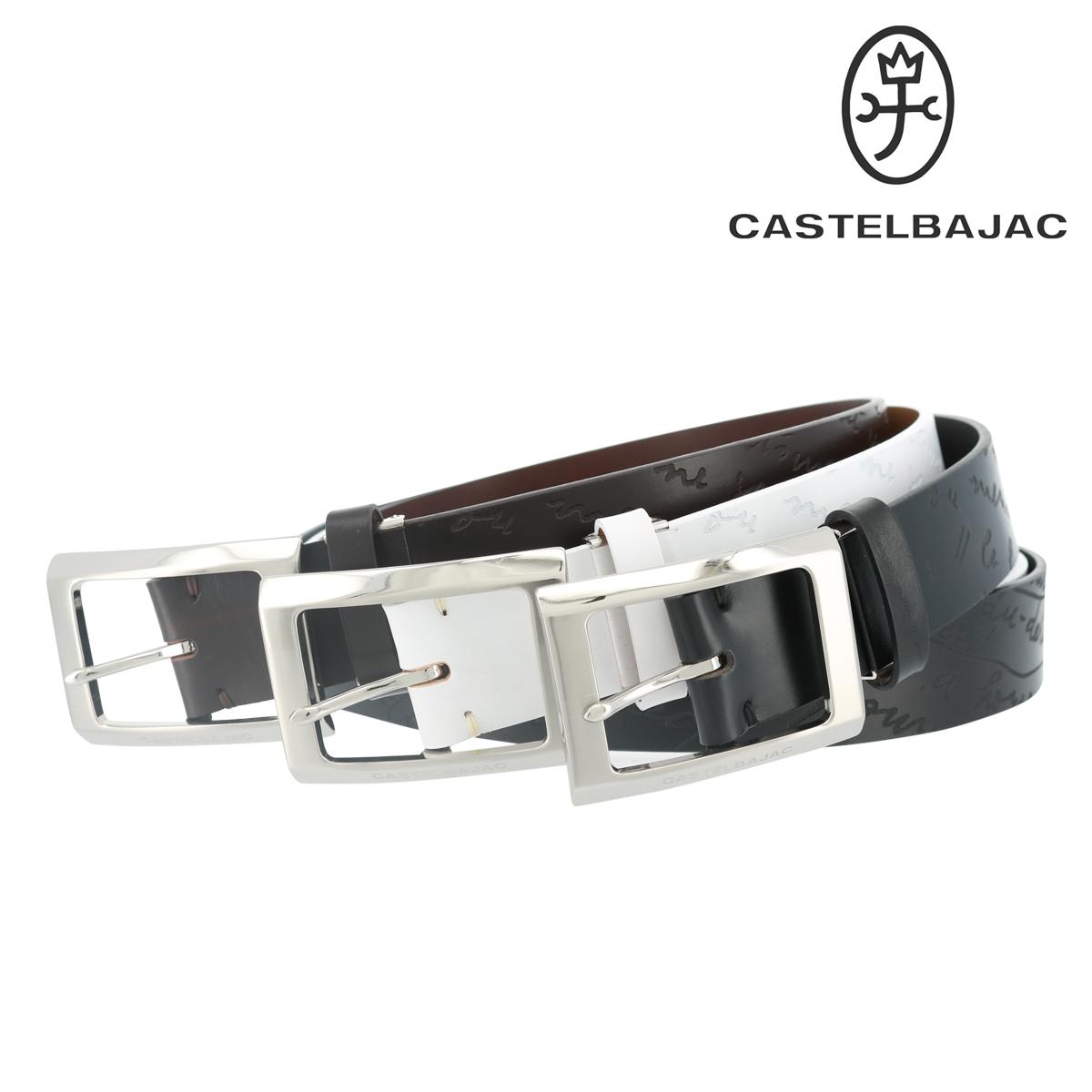 カステルバジャック ベルト ゴルフ メンズ 23402-134 CASTELBAJAC 牛革 本革 レザー スポーツ 日本製[即日発送]