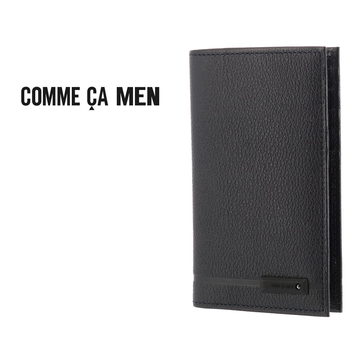 コムサメン カードケース Ombre オンブル 5675 COMME CA MEN 牛革 本革 レザー メンズ[bef][即日発送]