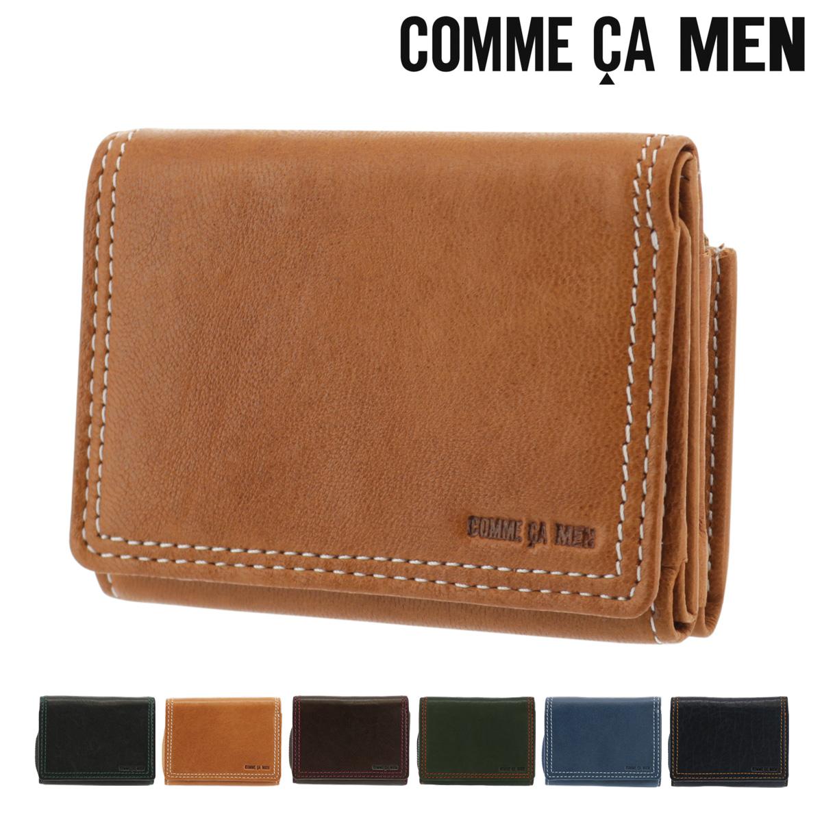 コムサメン 三つ折り財布 ミニ財布 ラミ メンズ 6880 COMME CA MEN | ブランド専用BOX付き 本革 レザー