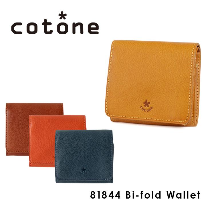 コットーネ cotone 二つ折り財布 81844 ファミリー 【 BOX型ポケット 財布 レディース レザー 】[PO5][bef]