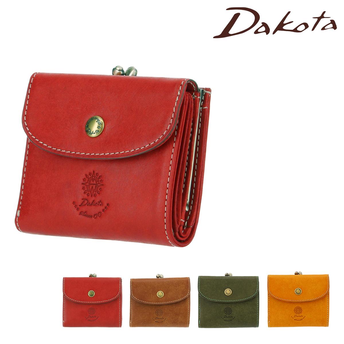 ダコタ 二つ折り財布 がま口 本革 レザー コラッジョ レディース 0036441 Dakota | ミニ財布 牛革[即日発送]
