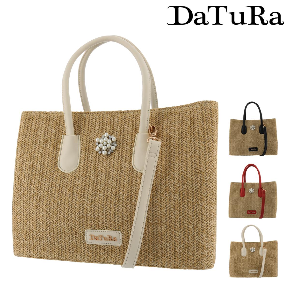 ダチュラ DaTuRa ハンドバッグ 送料無料 2WAY レディース カゴバッグ A4 bef 卓抜 DTR-506 PO5 品質保証