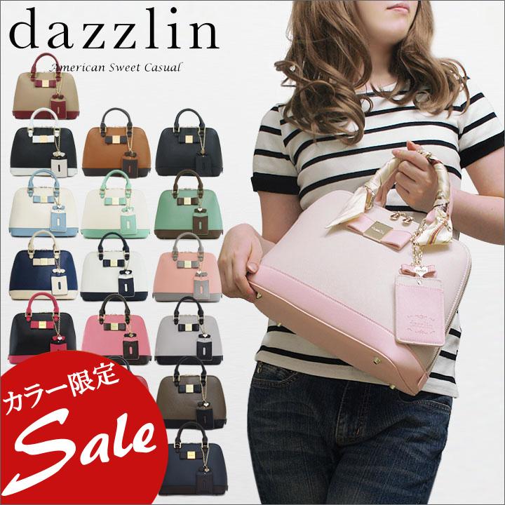 Dazzling dazzlin bag DLB-9882