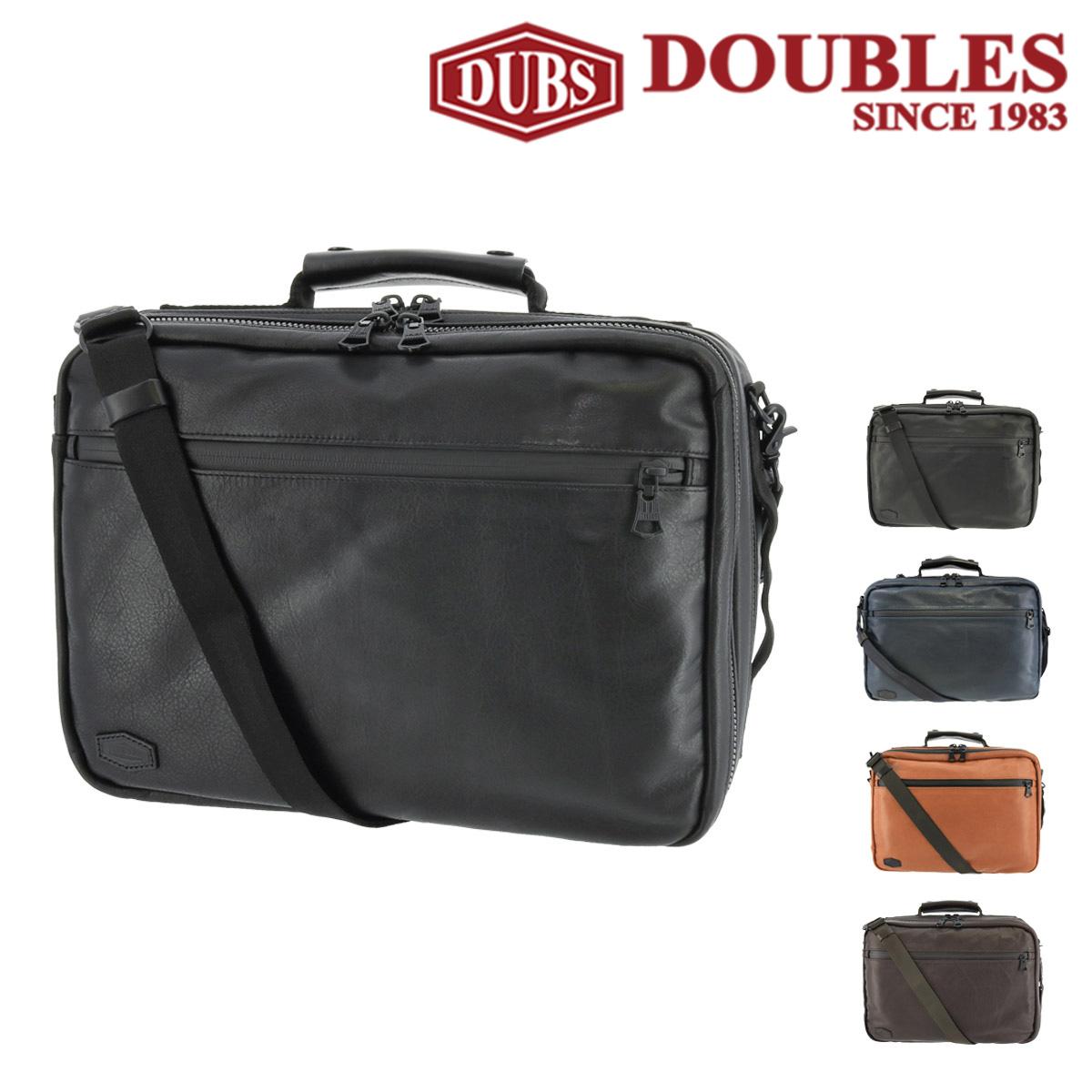ダブルス ブリーフケース 3WAY メンズ 7191 DOUBLES | ビジネスバッグ バックパック リュック ショルダーバッグ 牛革 本革 レザー [PO10][bef][即日発送]