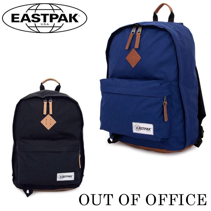 イーストパック EASTPAK バックパック EK767 OUT OF OFFICE 【 アウト オブ オフィス 】【 デイパック リュックサック メンズ 】[PO5][bef][即日発送]