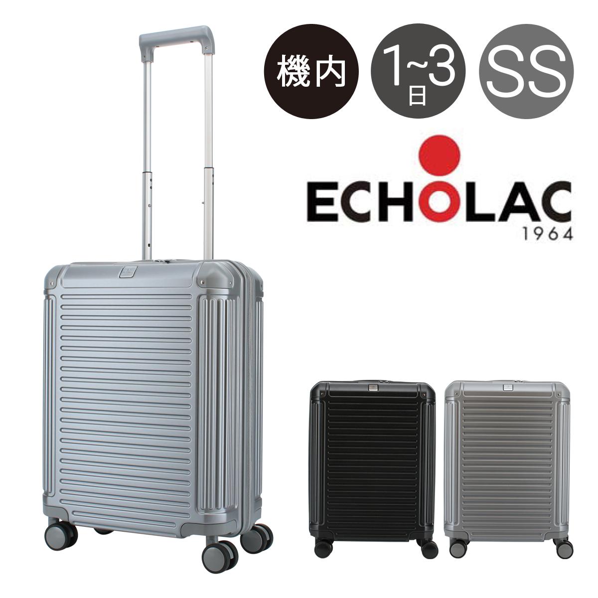 エコーラック スーツケース コンウッド 37L 38cm 2.7kg PC158-20 ECHOLAC | ハード ファスナー | TSAロック搭載 [bef]