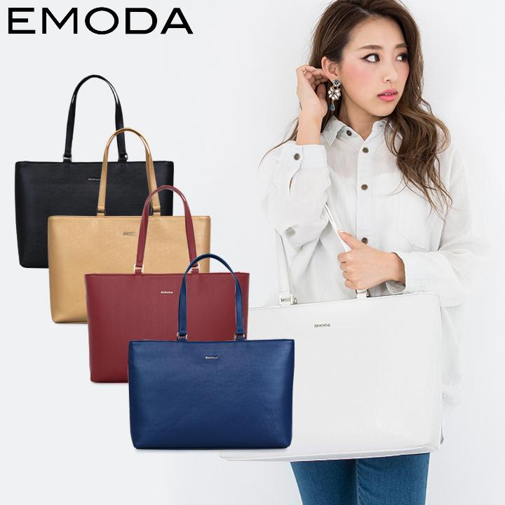 エモダ EMODA トートバッグ 9146 【 レディース ハンドバッグ 】[PO5][bef]