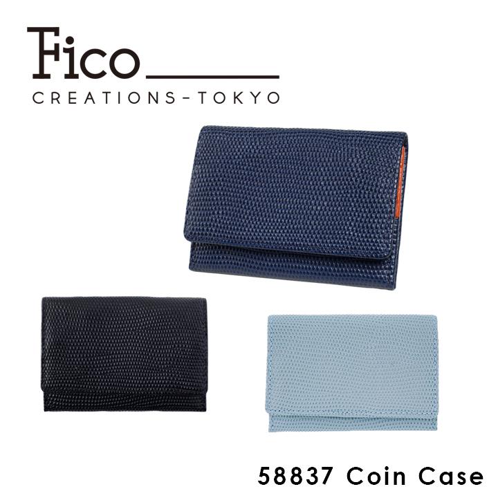 フィーコ Fico コインケース 58837 エフリザードC 小銭入れ メンズ レザー 1年保証 [PO5][bef]