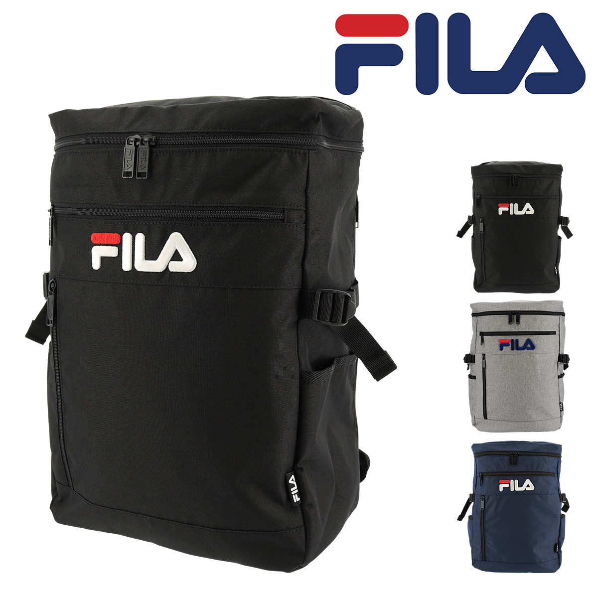 フィラ リュック 21L ラウンド メンズ レディースFILA-7555 FILA | リュックサック スクエア デイパック A4 通学[PO10][bef]