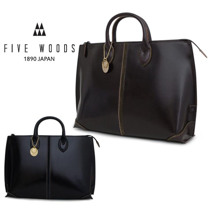 ファイブウッズ FIVE WOODS ブリーフケース 39005 【 TED'S テッズ 】【 ビジネスバッグ メンズ 】[PO10][bef]