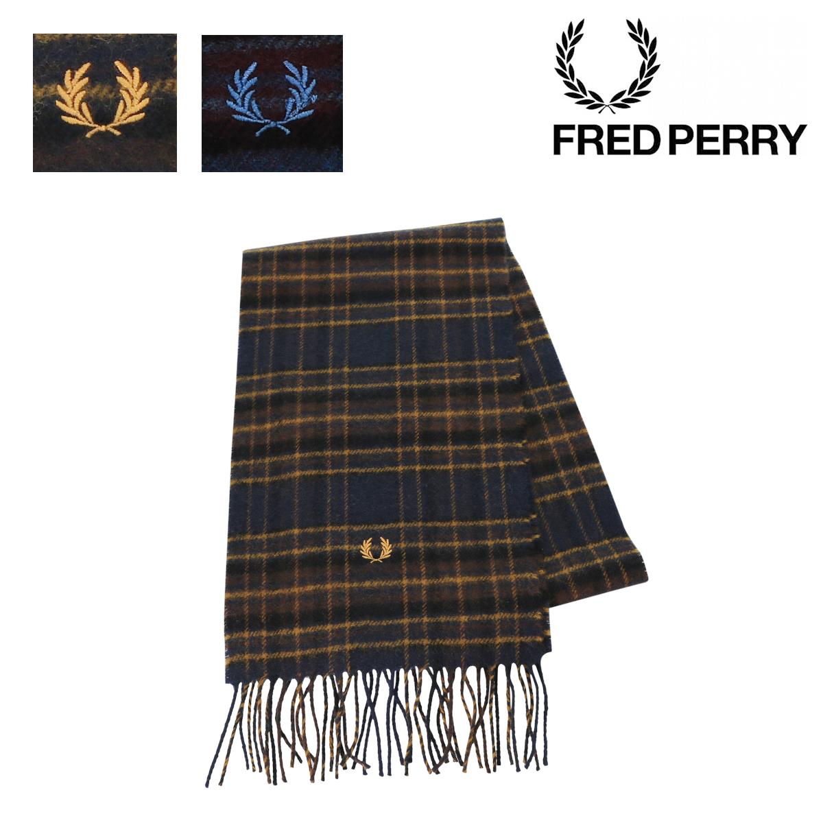 フレッドペリー マフラー ウィンタータータンスカーフ メンズ レディース C7156 FRED PERRY | シンプル[即日発送]