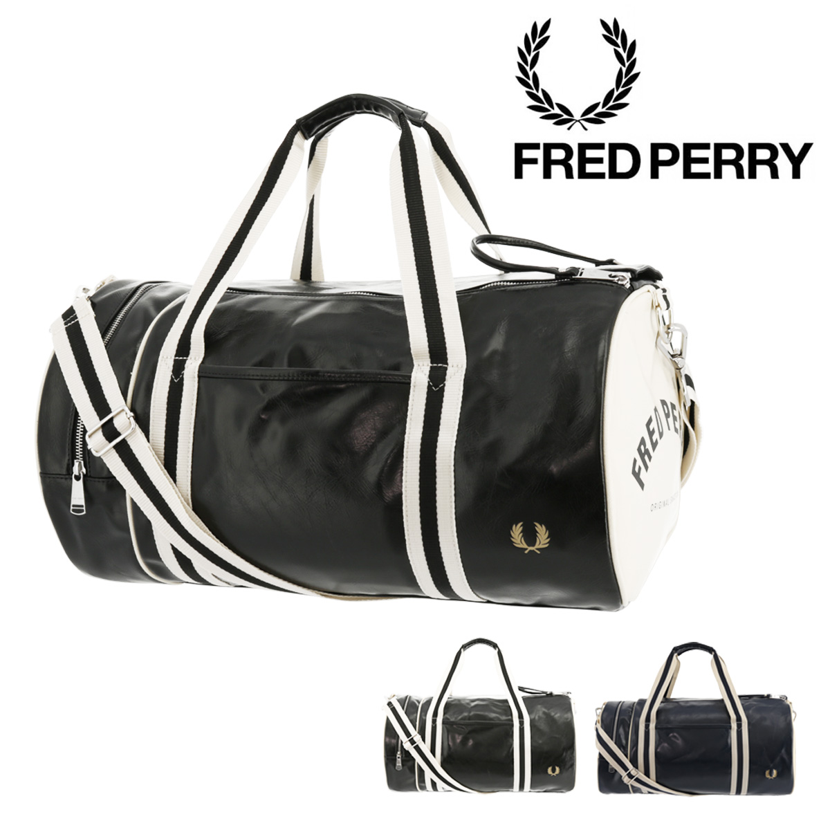 フレッドペリー ボストンバッグ A4 クラシックバレルバッグ メンズ レディース L7220 FRED PERRY | バレルバッグ[PO10][即日発送]